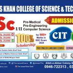 Good News:The Janas Khan College will start separate F.Sc Session ( 2020 -22 ) classes for female students